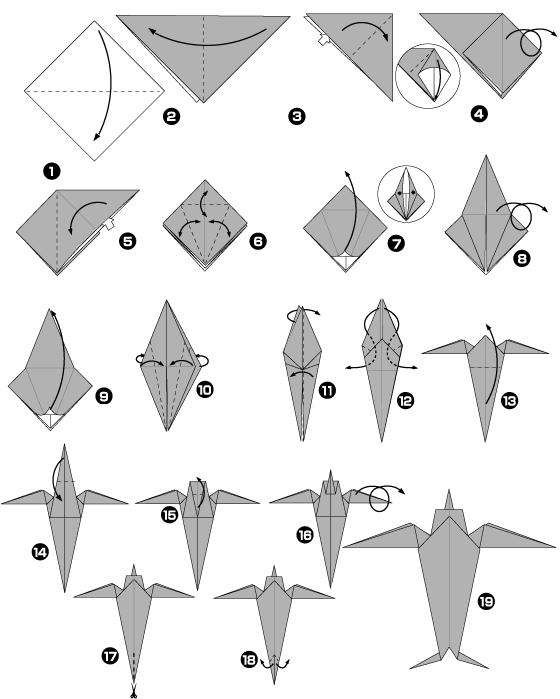 ласточкаоригами