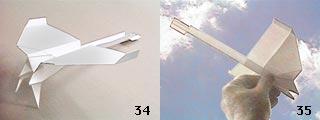 самолет12