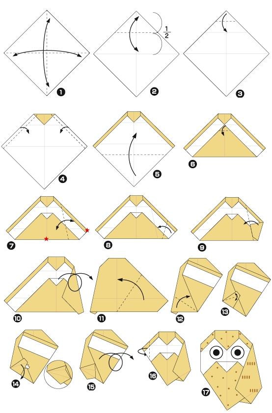 Сова из оригами схема