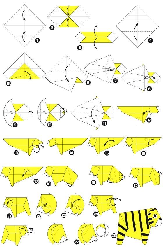 тигр оригами схема