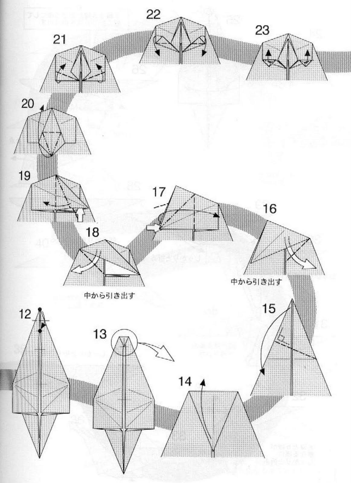 Апатозавр оригами 2
