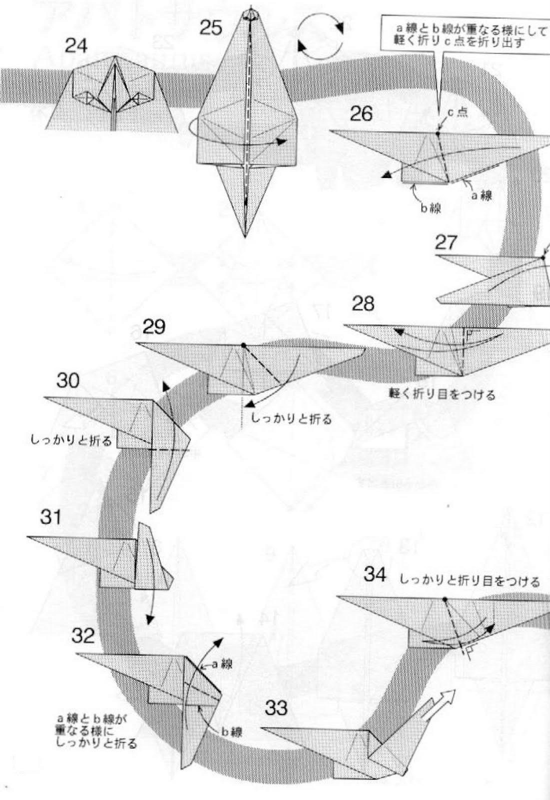 Апатозавр оригами 3