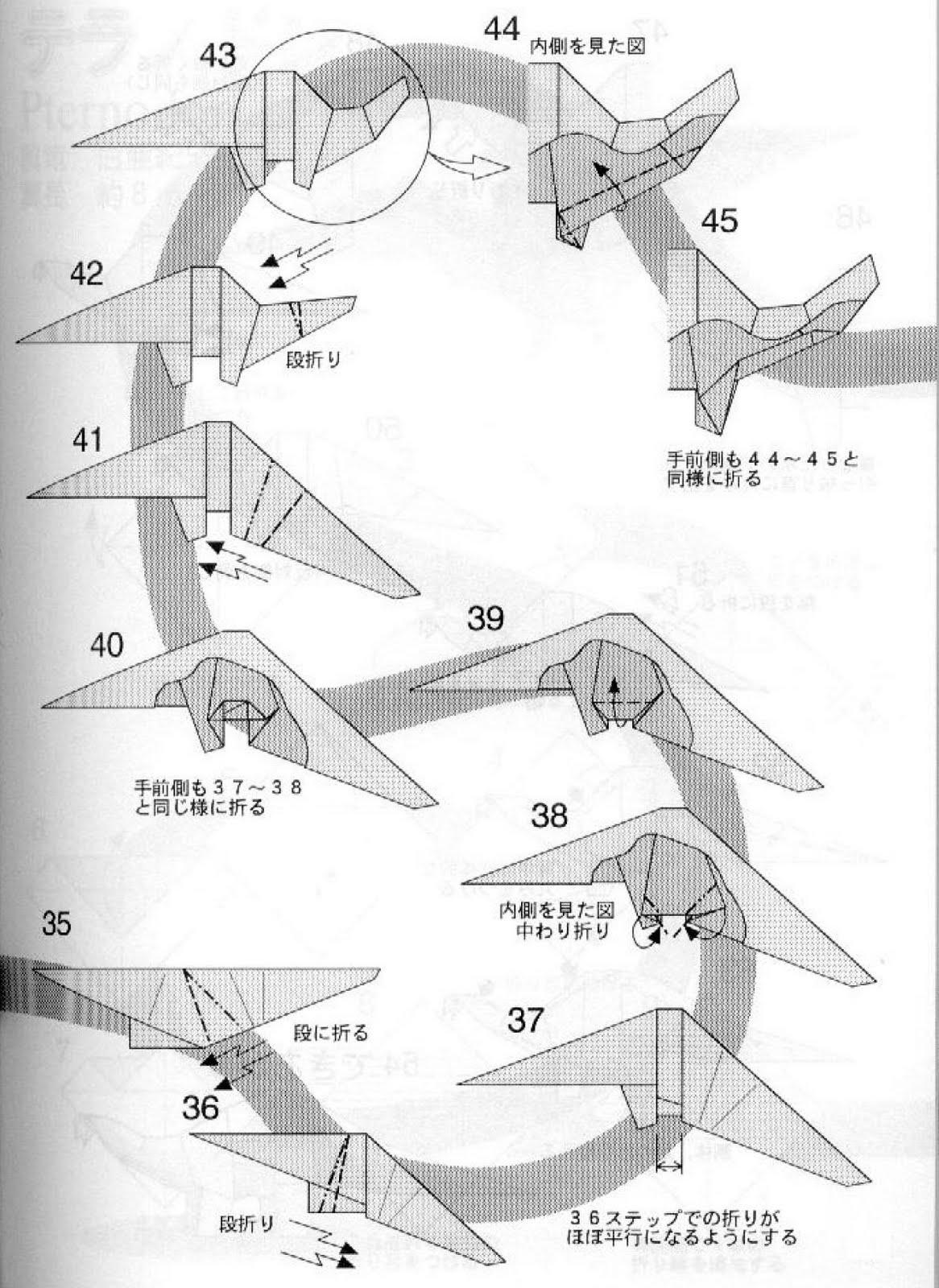 Апатозавр оригами 4