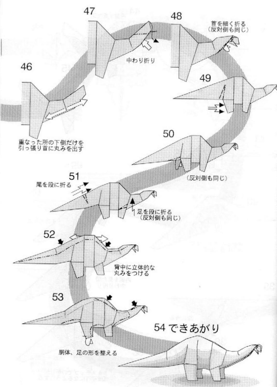 Апатозавр оригами 5