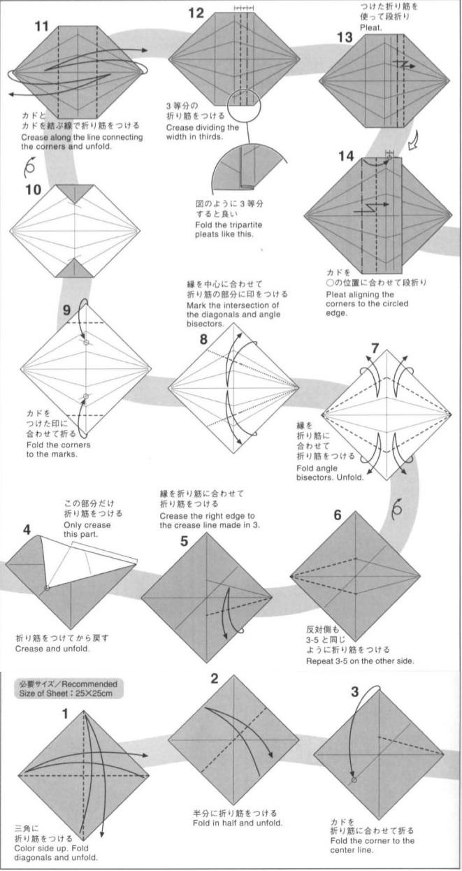 схема сборки сложных оригами