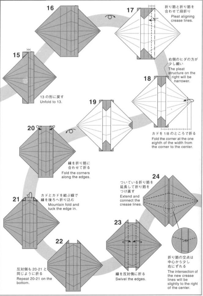 Барозавр оригами 2