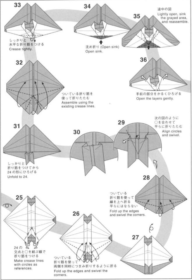 Барозавр оригами 3