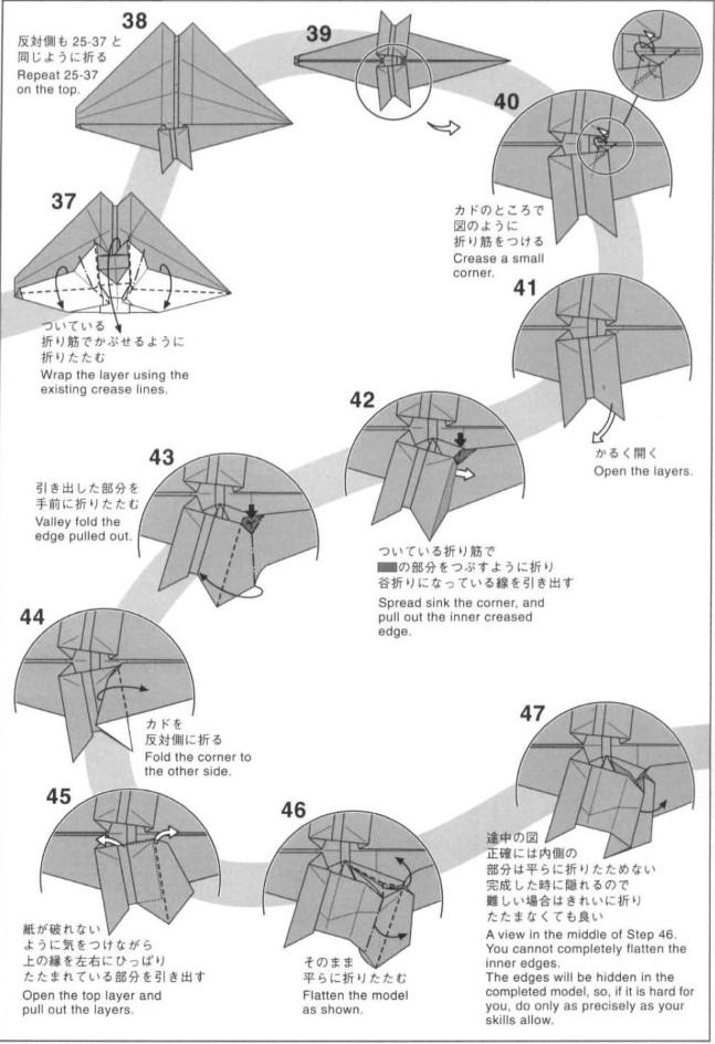 Барозавр оригами 4