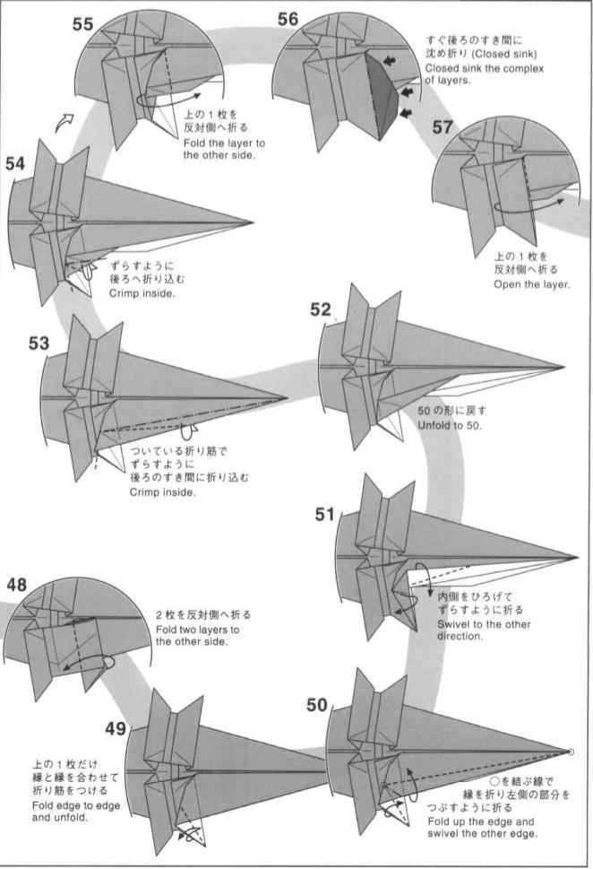 Барозавр оригами 5