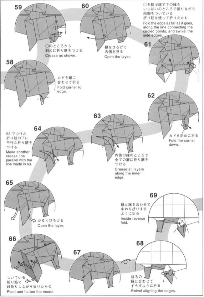 Барозавр оригами 6