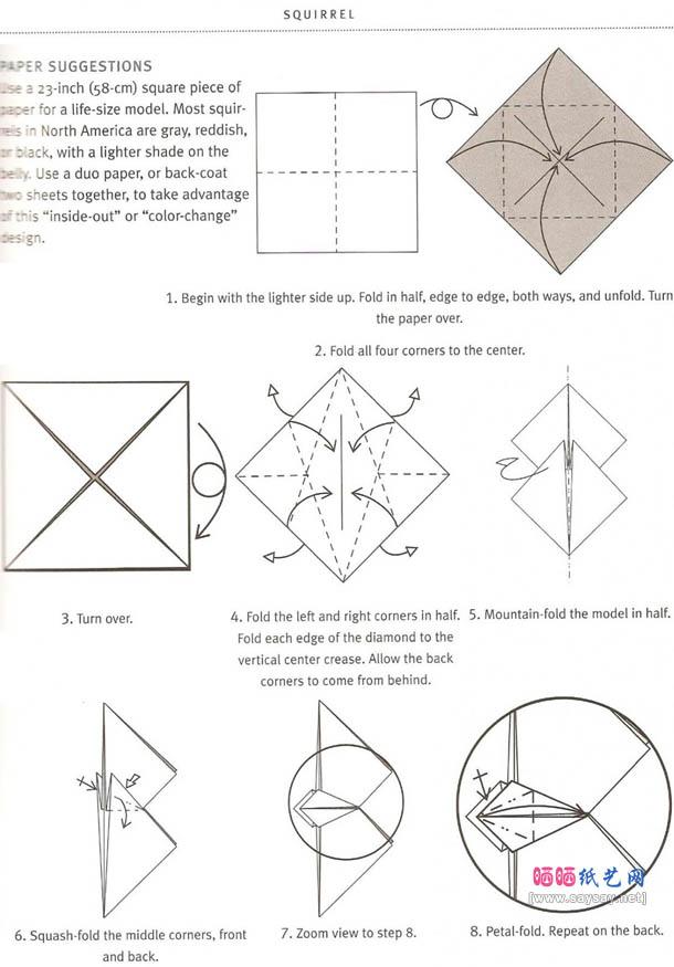 Белка оригами1
