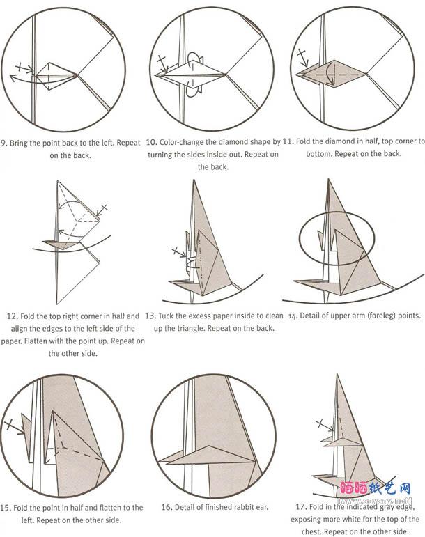 Белка оригами2