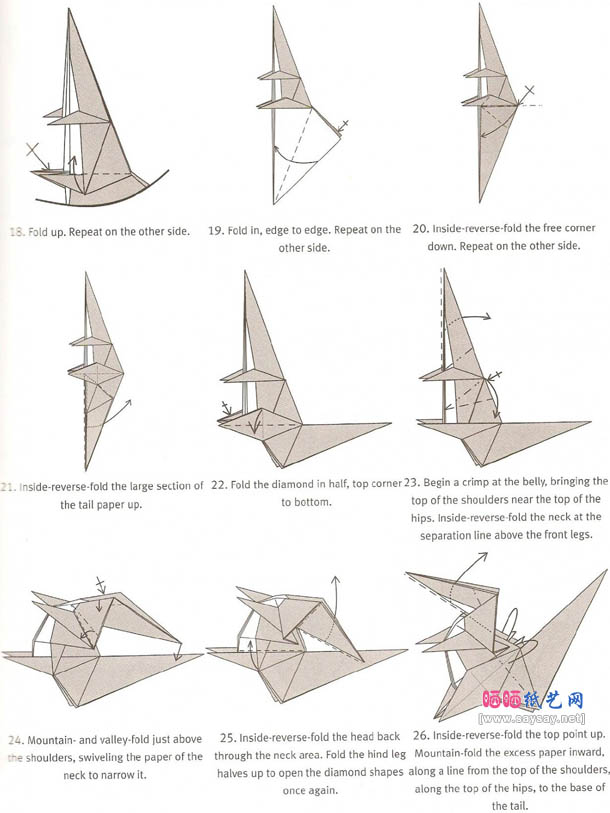 Белка оригами3