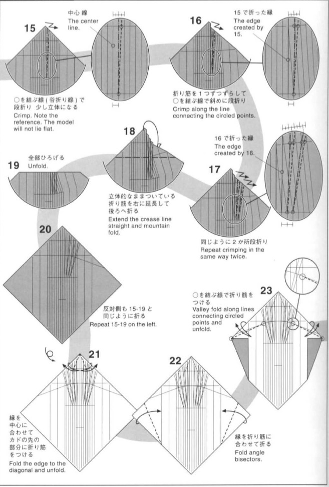 Белый кит оригами 2