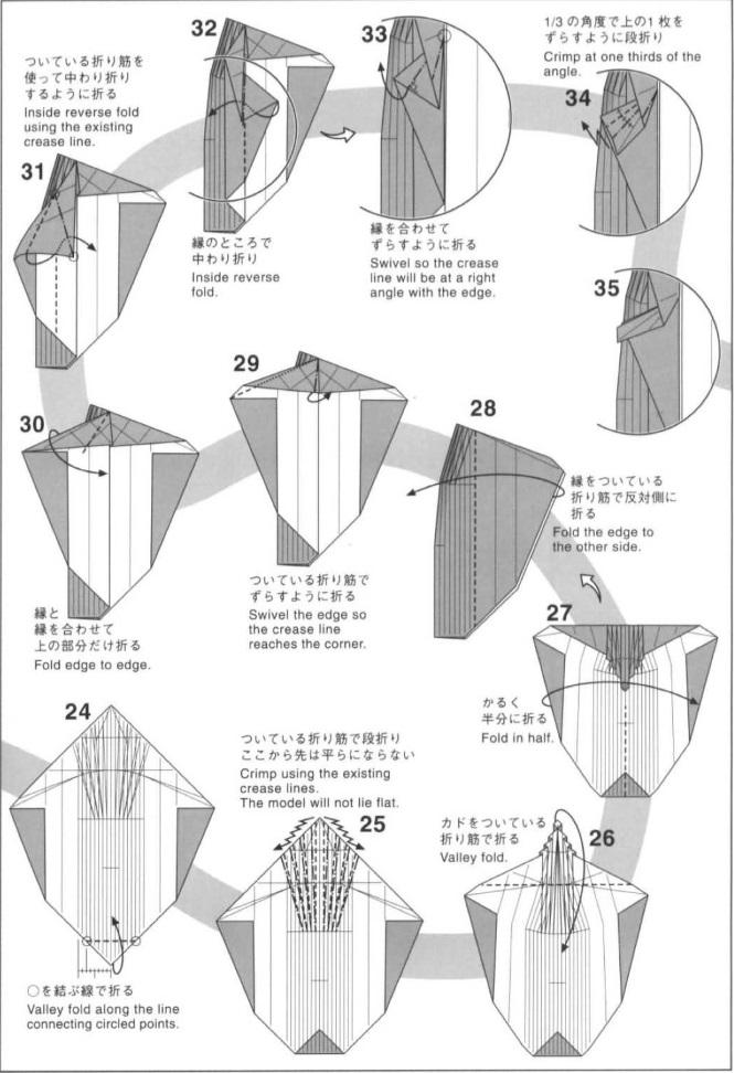 Белый кит оригами 3