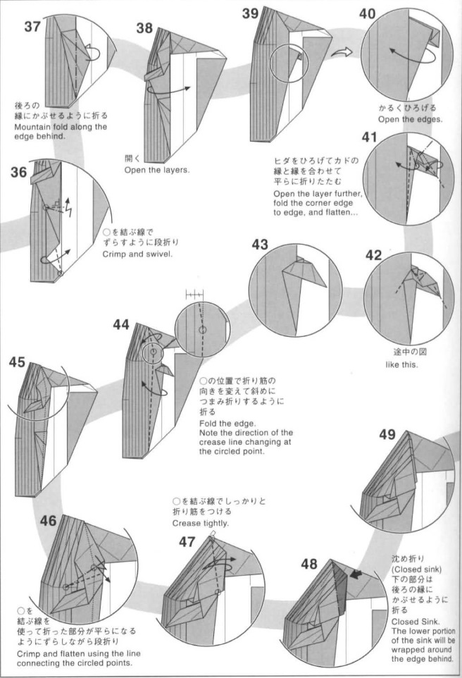 Белый кит оригами 4