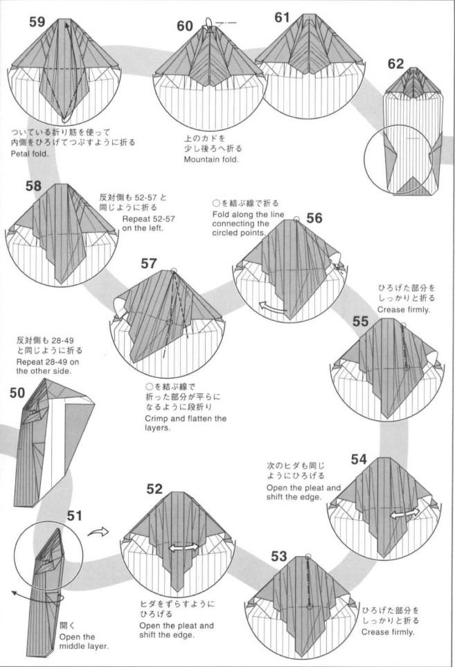 Белый кит оригами 5