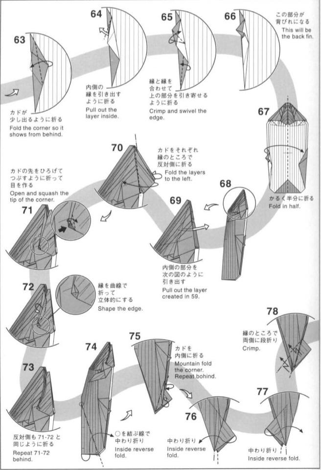 Белый кит оригами 6
