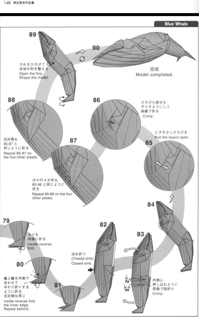 Белый кит оригами 7