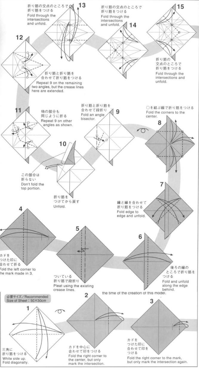 Как сделать дракона из бумаги оригами схема фото 539