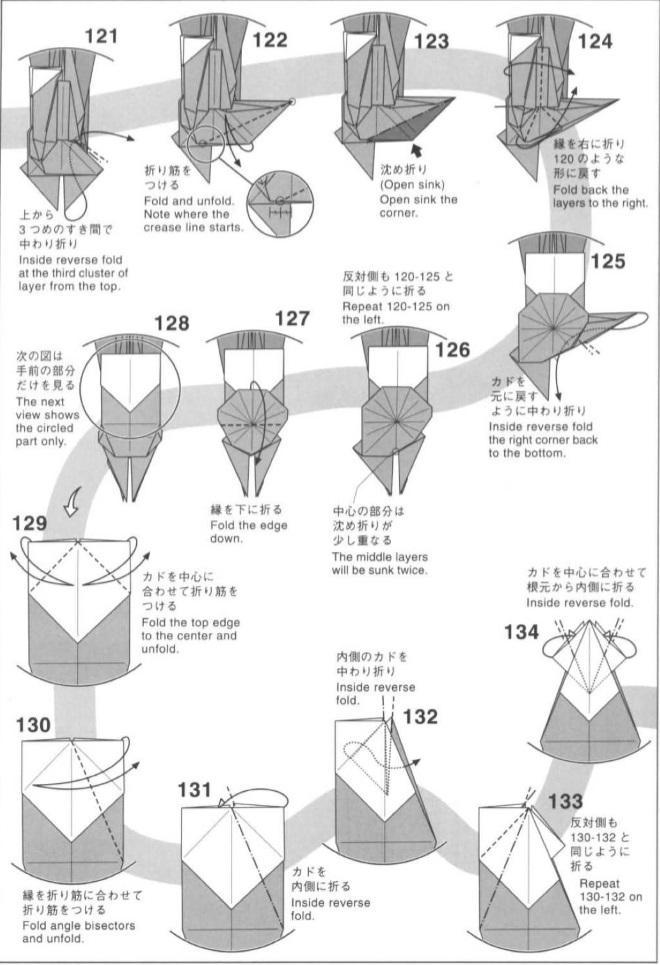 Дракон оригами 10