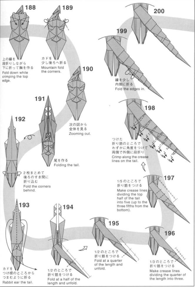 Дракон оригами 15