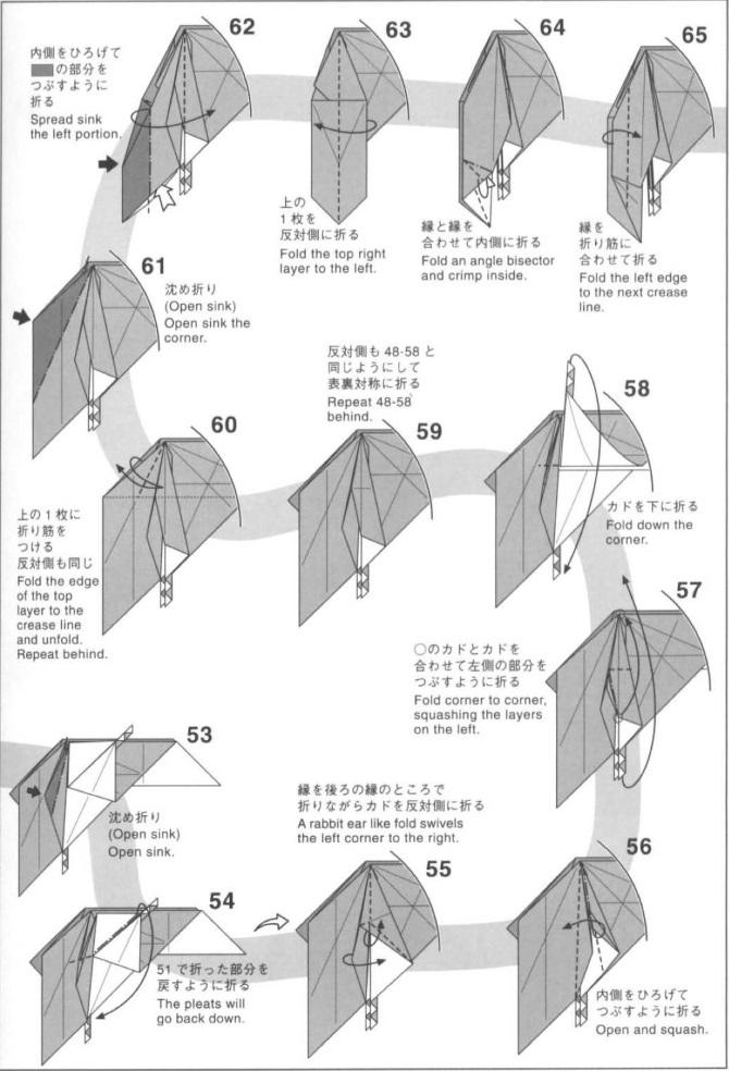 Дракон оригами 5