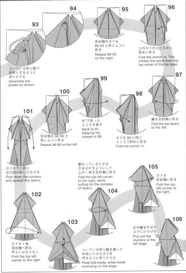 Дракон оригами 8