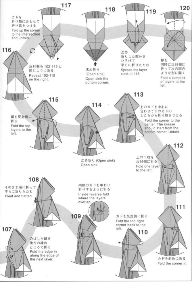 Дракон оригами 9