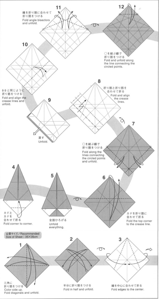 Единорог оригами 1