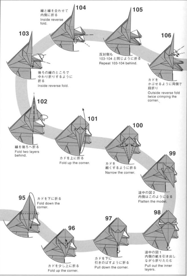Единорог оригами 10
