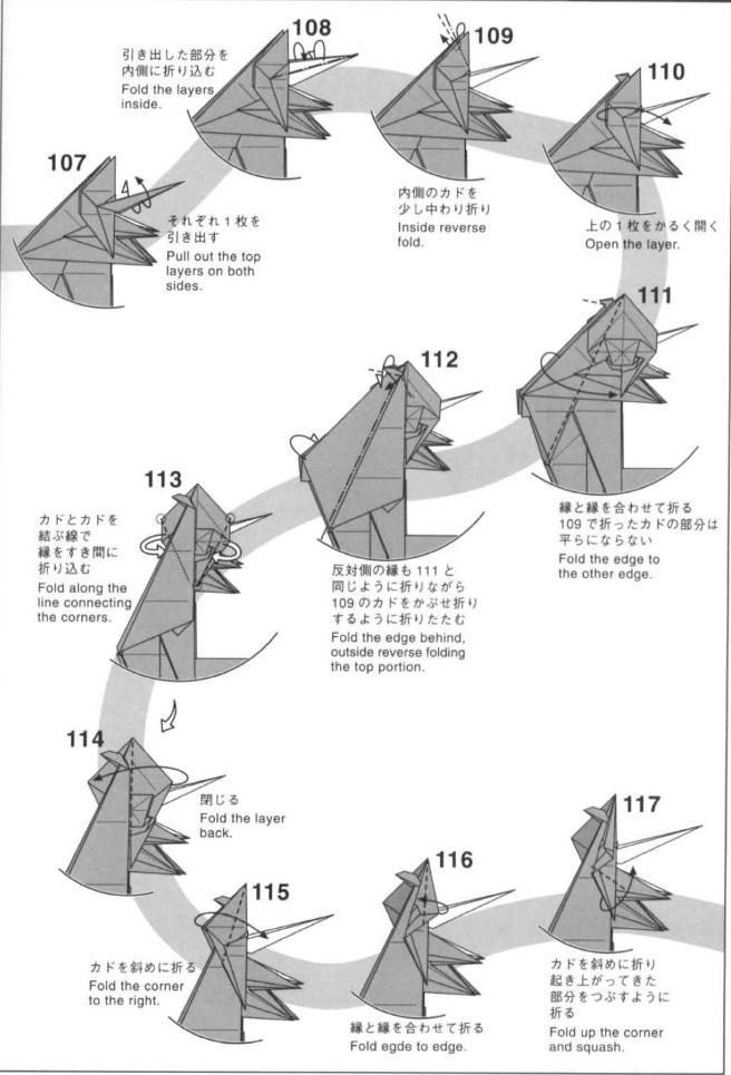 Единорог оригами 11