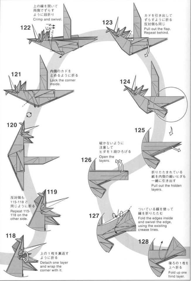 Единорог оригами 12