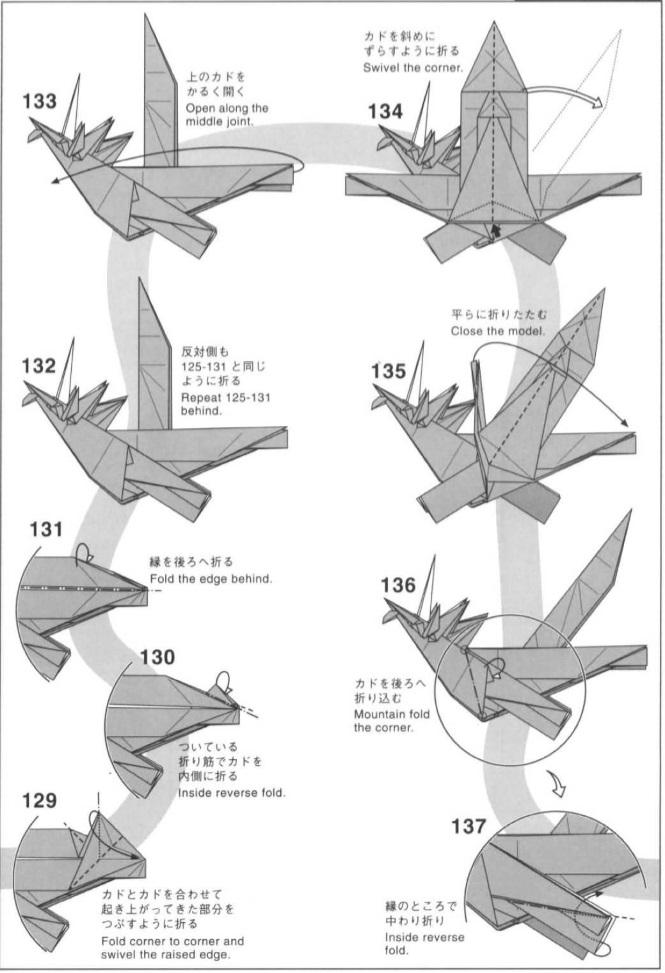 Единорог оригами 13