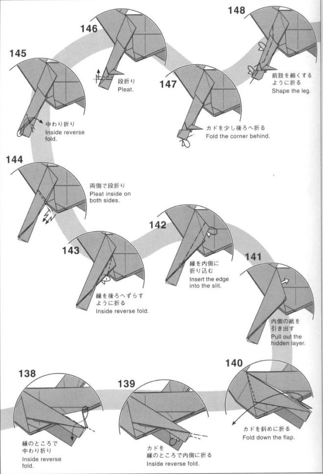 Единорог оригами 14