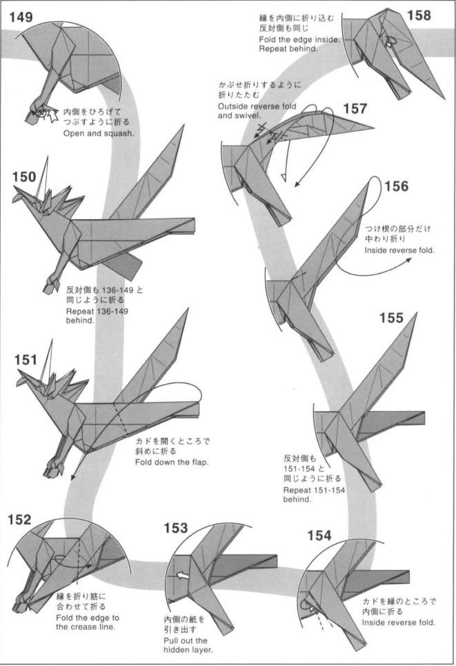 Единорог оригами 15