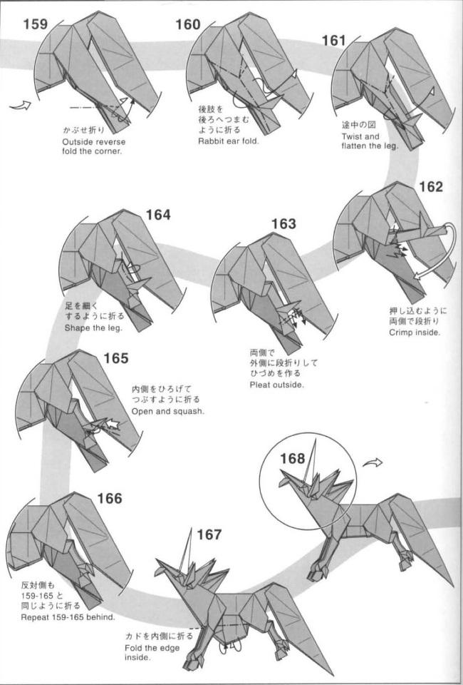 Единорог оригами 16