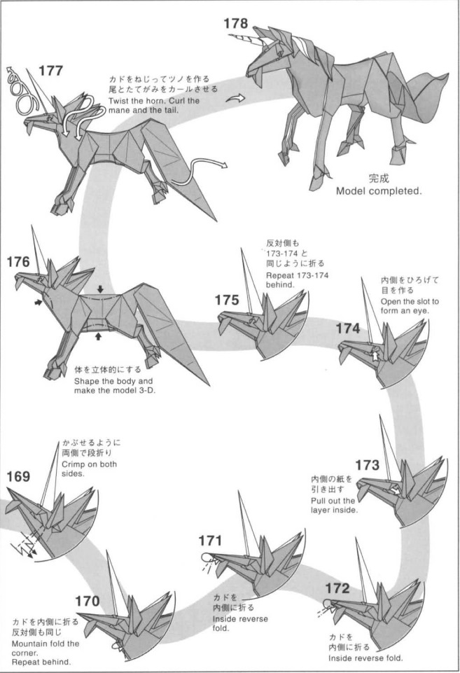 Единорог оригами 17