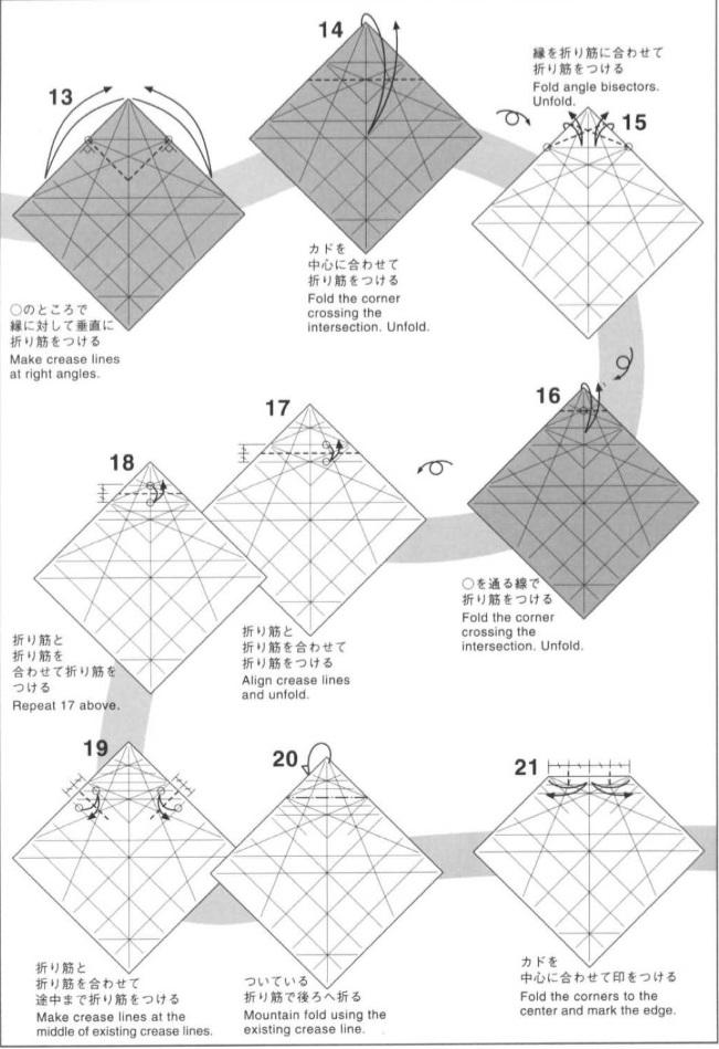 Единорог оригами 2
