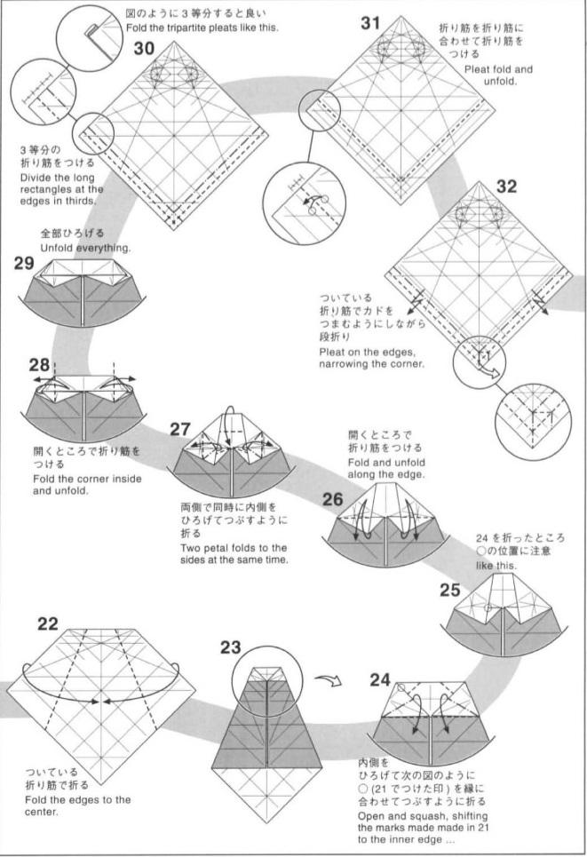 Единорог оригами 3