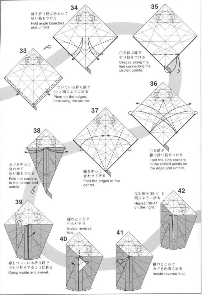 Картинки и схемы модульных оригами