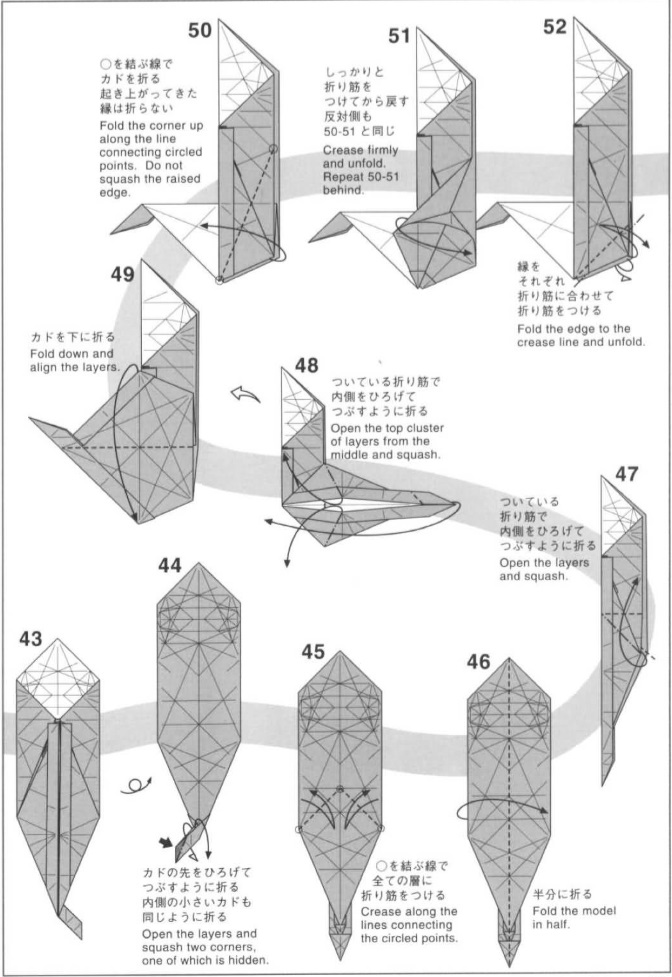 Единорог оригами 5