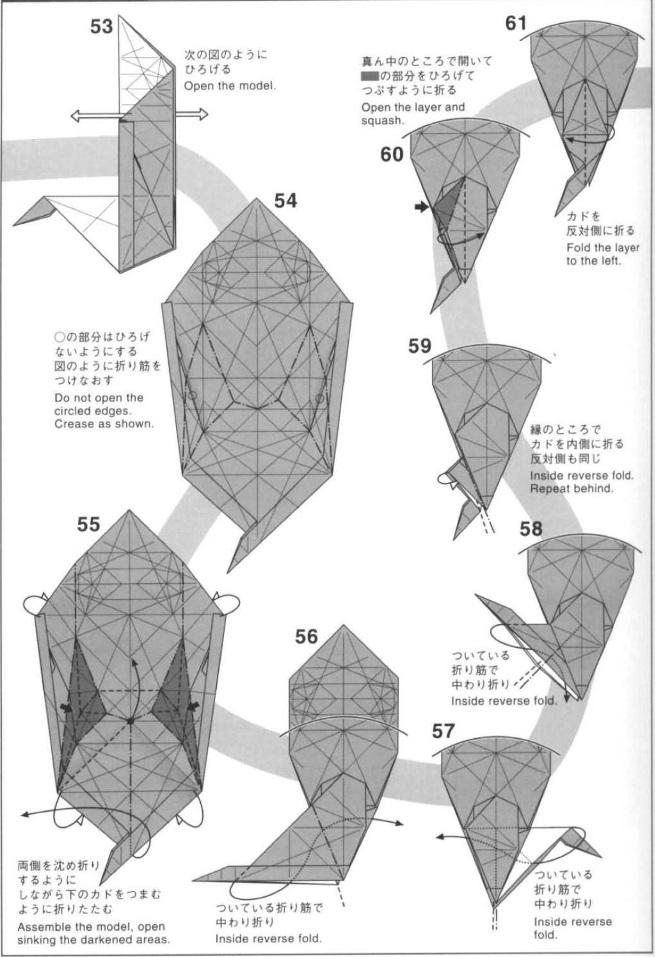 Единорог оригами 6
