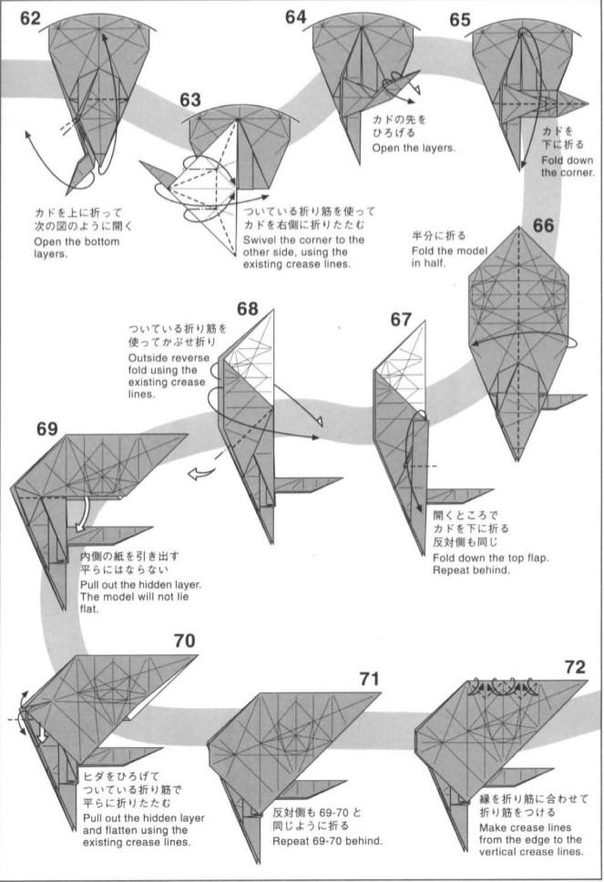 Единорог оригами 7