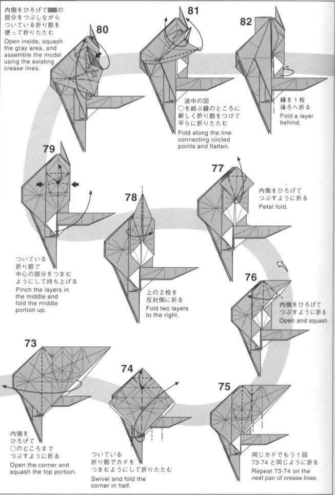 Единорог оригами 8