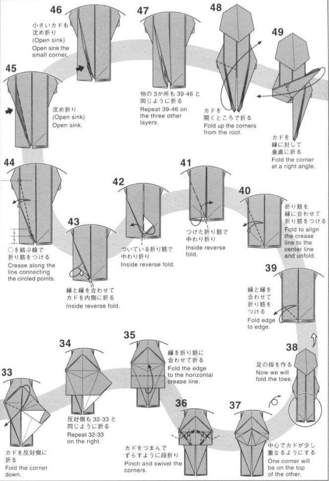Жёлтая птица оригами 3