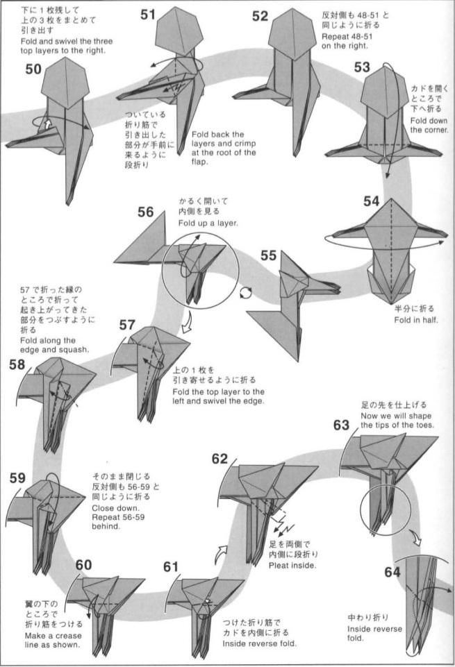 Жёлтая птица оригами 4