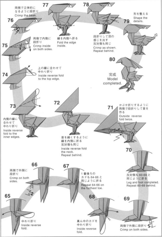Жёлтая птица оригами 5