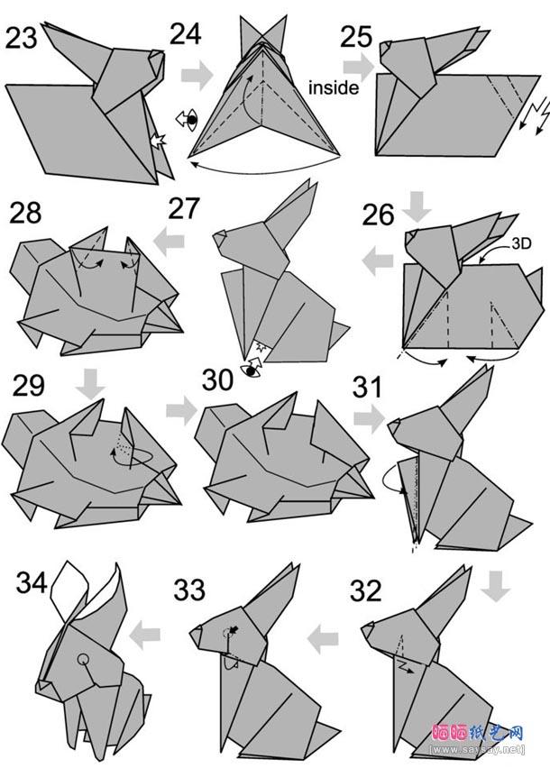 Оригами из бумаги из модулей кошка