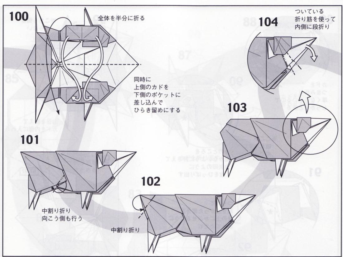 Оригами овца11
